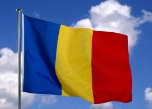 drapelul_steagul_Romaniei[1]